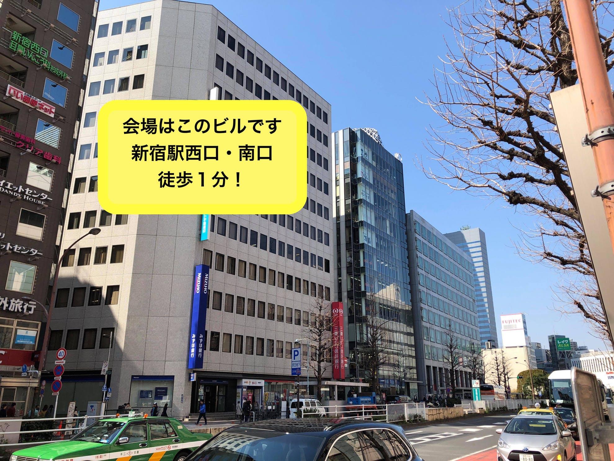 11/19ニーズマッチ・ラーニング支部 第23回月例会