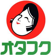 """【広島人だけ!】穴場で""""お好み焼き""""食べながらキックオフ!"""