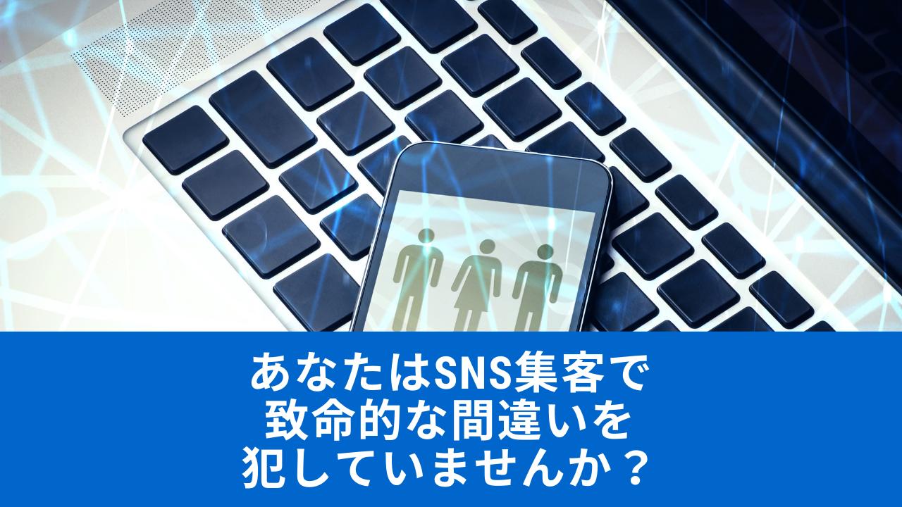 【オンライン講座】ツイッターで売り込まずに集客に繋げる運用方法とは?