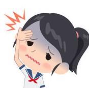 いきなり!ホメオパシー ~薬に頼らない生活:頭痛編~(レメディ付)