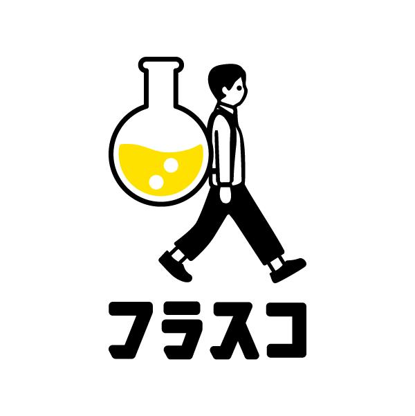 【クラファン】フラスコシステムの追加開発