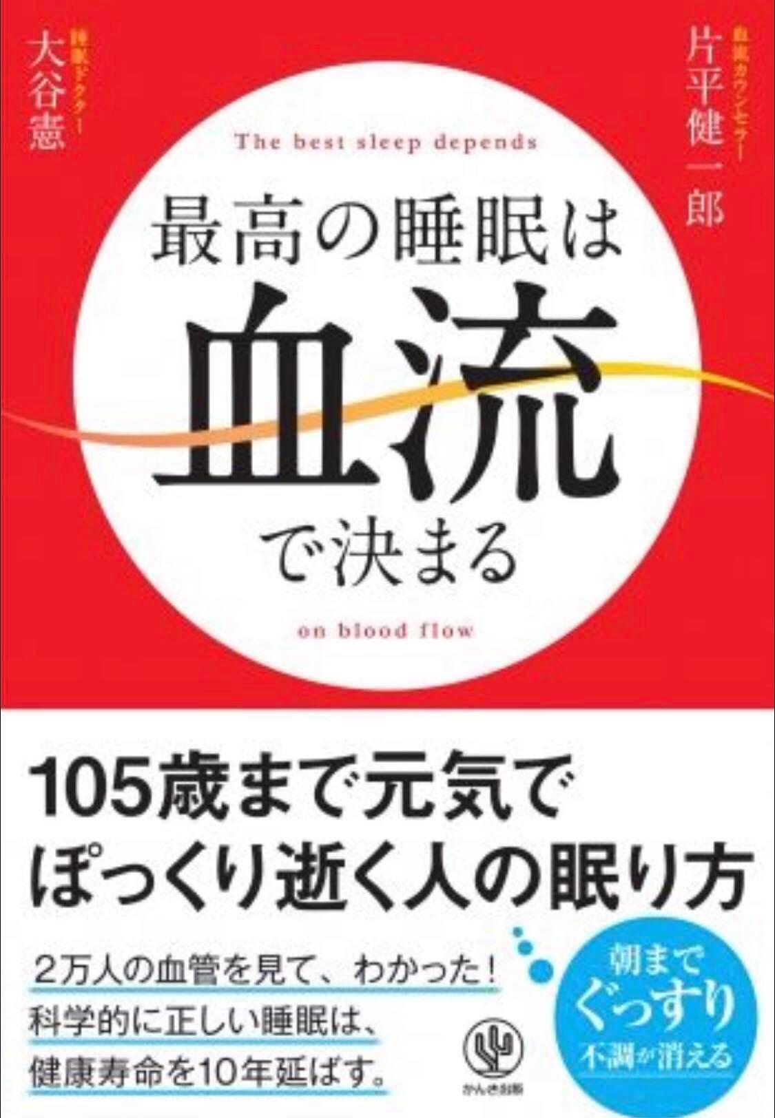 会える フラスコ読書会〜著者に直接質問できる!「読まない読書会」