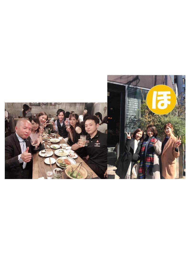 ニーズマッチほのぼの支部 第23回月例会